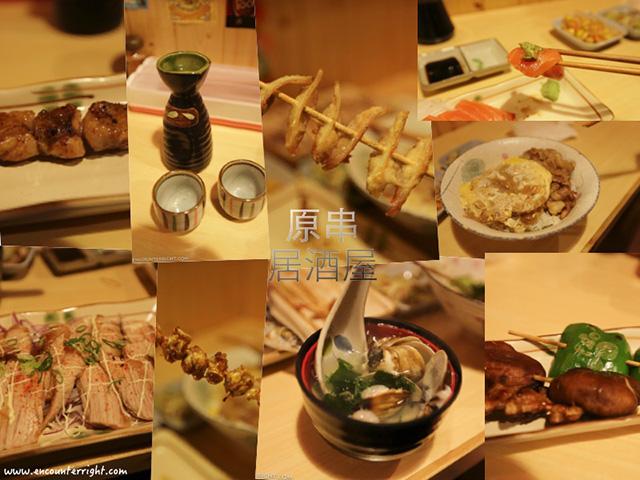 [淡水美食]淡水平價串烤-原串日式居酒屋食記