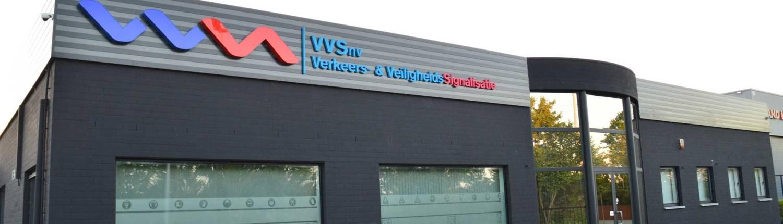 VVSnv - VVS-Straatmeubilair