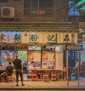 Hong Kong - aotaro