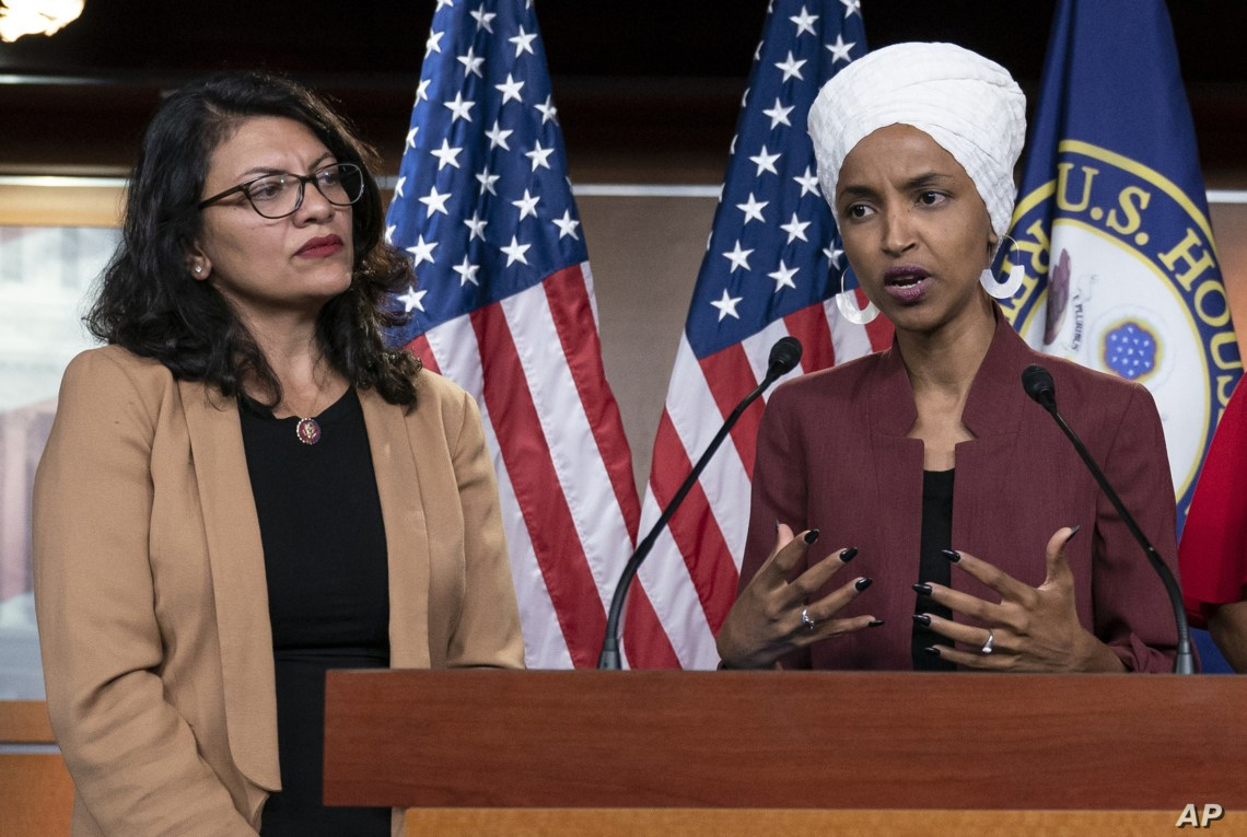 U.S. Congresswomen Ilhan Omar and Rashida Tlaib, both Democrats, are seen during a news conference at the Capitol, in Washington, July 15, 2019.