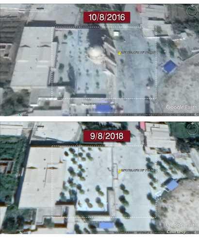 Satellite imagery with a comparative analysis of Artush Eshtachi Mosque. (Photo courtesy of Bahram Sintash)