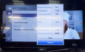 AutoPoysk