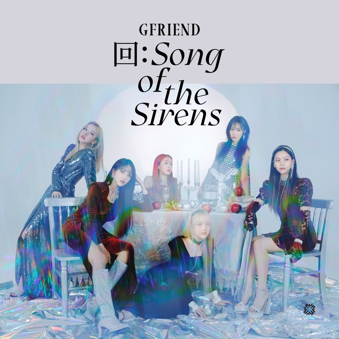 回: Song of the Sirens – GFriend