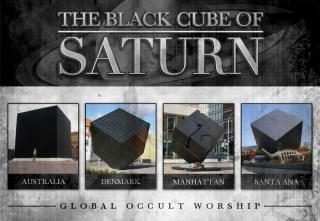 ブラックキューブ サタン