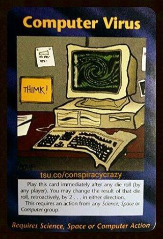 イルミナティカードの予言 Ver312 コンピューターウィルス編