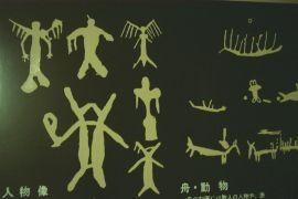 北海道に宇宙人上陸の痕跡がある遺跡 フゴッペ洞窟