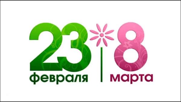 Өндірістік күнтізбе 2020: ресми мерекелер мен демалыс күндері