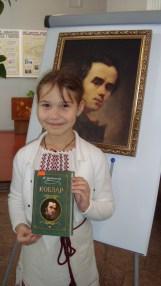 Башмаченкова Анастасія