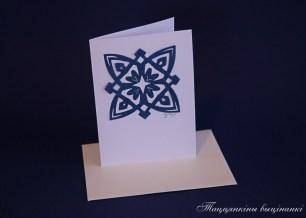 vytinanki postkard (34 of 36)