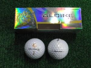 gloire ball (3)