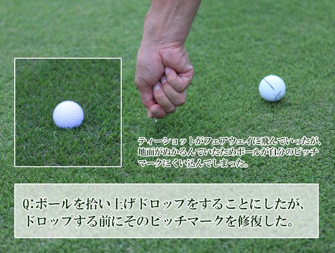 ゴルフクイズ