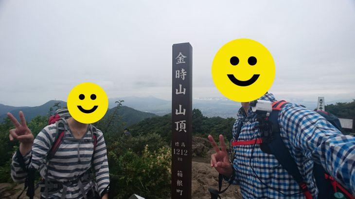【登山】金時山(乙女峠~金時山~明神ヶ岳)20170904