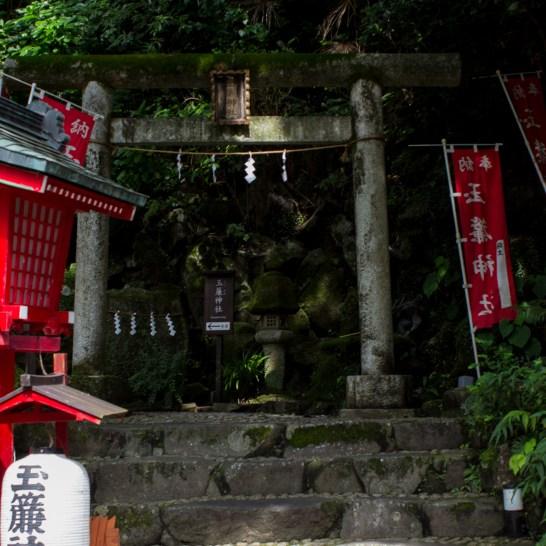 0921玉簾神社