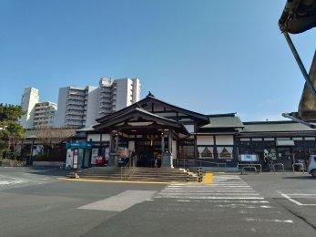 高尾駅到着!お疲れ様でした!