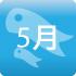 gyouji_05