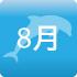 gyouji_08