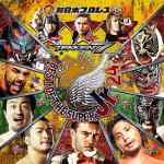 W2Mnet NJPW Best of the Super Juniors 24 Results & Predictions