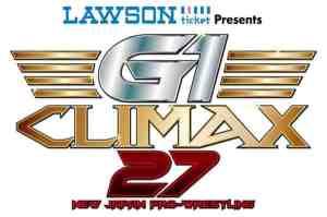 G1 Climax 27 Participants