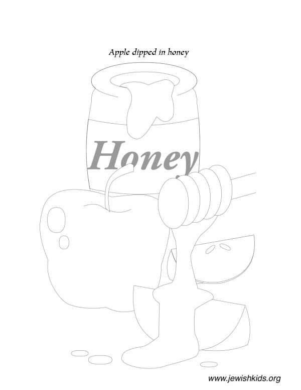 jewish coloring pages # 20