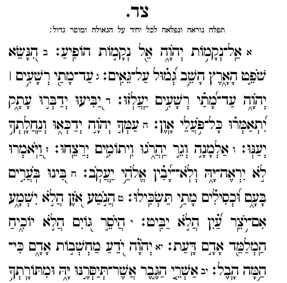chapitre094a.gif