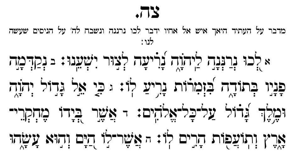 chapitre095a.gif