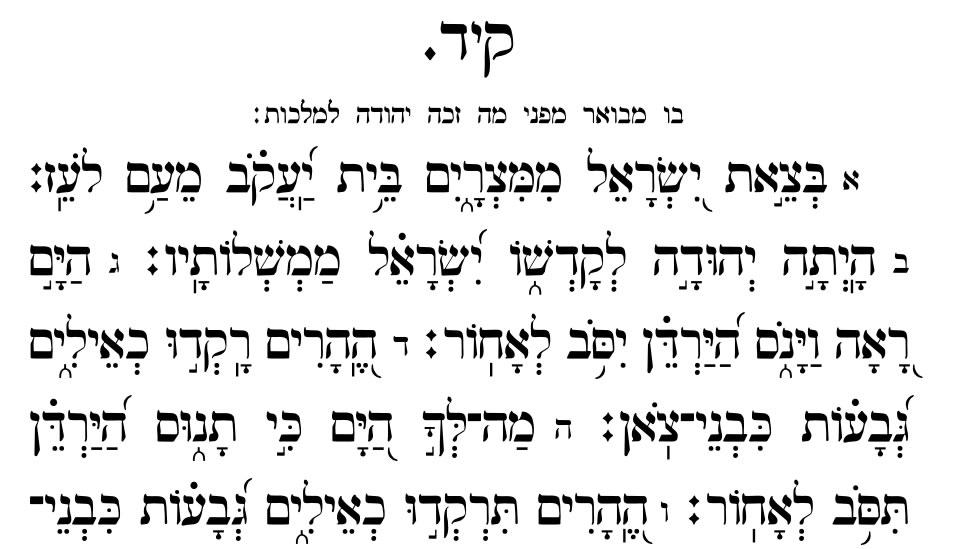 chapitre114a.gif