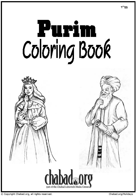 cover  coloring book  jewish kids