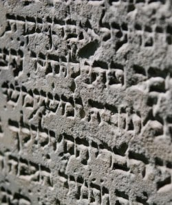 What are the Hebrew letters on a Jewish headstone    Questions   Answers What are the Hebrew letters on a Jewish headstone
