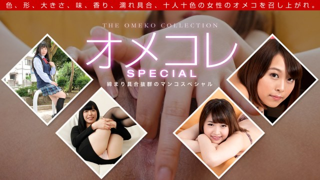 1Pon 060321_001 Pussy Collection 4 Different Pussies That Wrap Up Penis So Gently