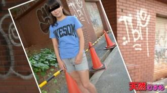 Jav Uncensored Hiroko Hori 20 year old Amateur sex