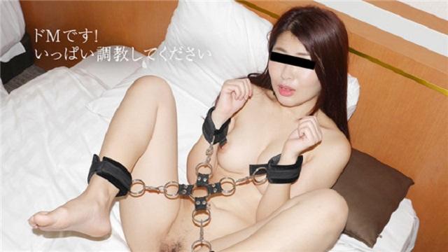 Jav Uncensored Slavery, sexual torture