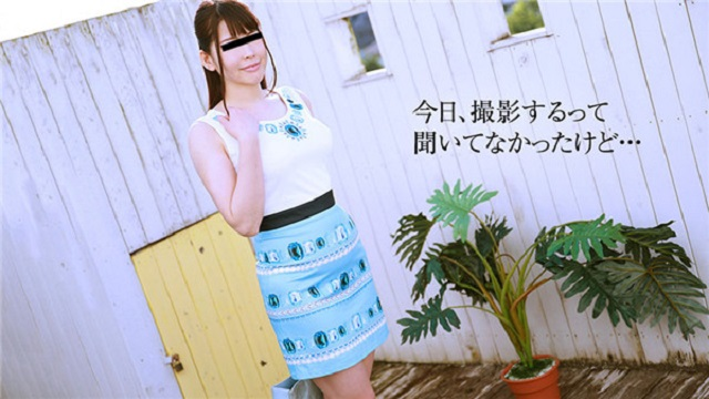 Masaki's plan Jav Uncensored