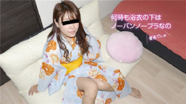 10Musume 080819_01 Asian Porn Masako Sawamura