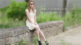 10Musume 081719_01 My boyfriend asked me to shoot AV