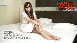 10Musume 092119_01 Miyu Haneda Gass butt A challenge to butt-centric play