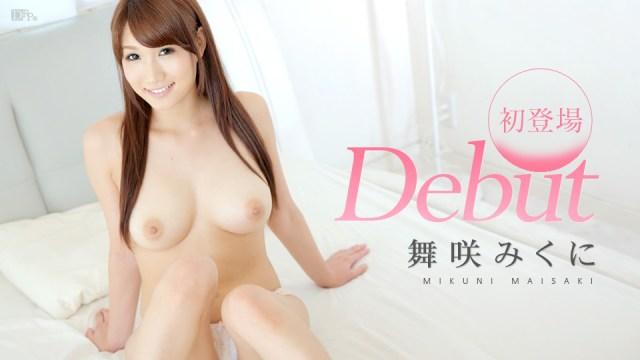 120113-491 – Debut Vol.8 : Mikuni Maisaki