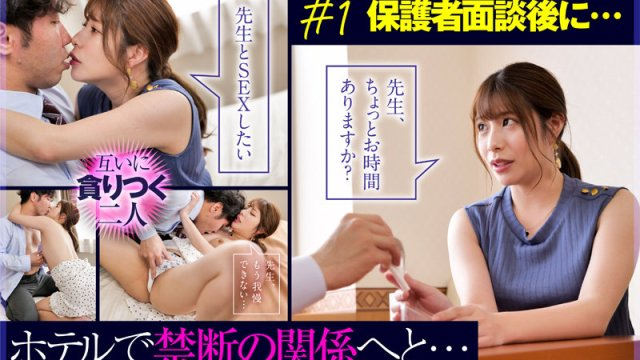 """AKDL-136 Tells Me """"Today Is My Safe Day"""" And When We Meet I Give Her Creampies Over And Over Tsukasa Nagano"""