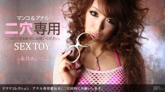 1p 072111_139 - Nagai Aiko Jav Uncensored