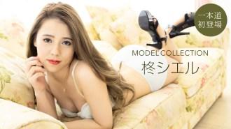 1Pon 010421_001 Model Collection Ciel Hiiragi