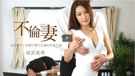 1Pondo 021815_030 Yuki Narimiya is cheating with her husband's co worker