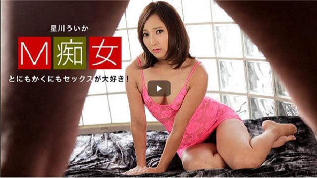 Huikawa Uikawa Jav Uncensored