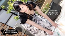 1Pondo 071319_870 Fuck the neighbor Ueno Manami Do not wear a bra