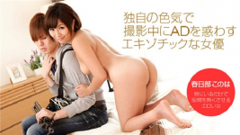 1Pondo 071519_871 Desire of Kasukabe and lucky guy
