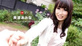 1Pondo 080619_880 Tokimeki My girlfriend who is good at cooking
