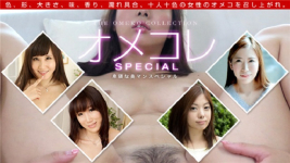 1Pondo 111919_930 Kato Ito, Yuna Tachibana, Saya Koizumi, Minami Anami OmeColle pussy collection