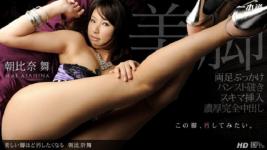 1Pondo 121112_490 Mai Asahina The more wonderful legs
