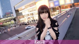 200GANA-2107 Young girl with innocent beauty between Tokyo