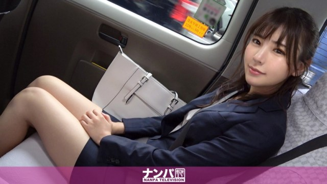 200GANA-2535 Nampa first shot 1670 A beautiful office lady who has an affair with her boss always has dirty underwear in her bag