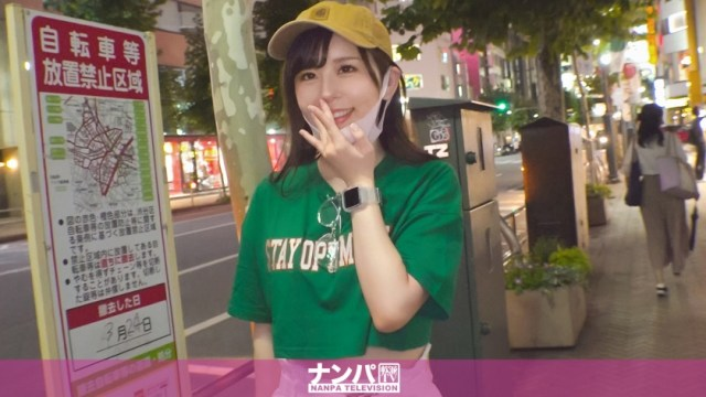 200GANA-2557 Nampa first shot 1689 quot Why dont you pay for it and eat together Hyoi Hyoi