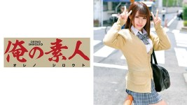 230ORETD-594 Maki-chan Beautiful Girl